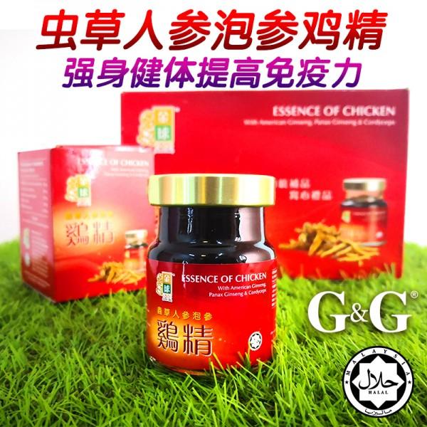 G&G Essence Chicken With Cordyceps