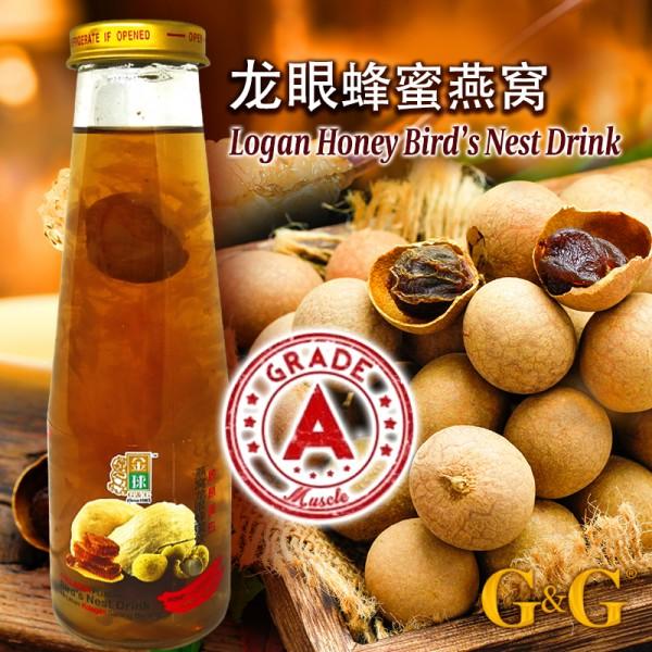 G&G LOGAN BIRD NEST HONEY DRINK (250ml)