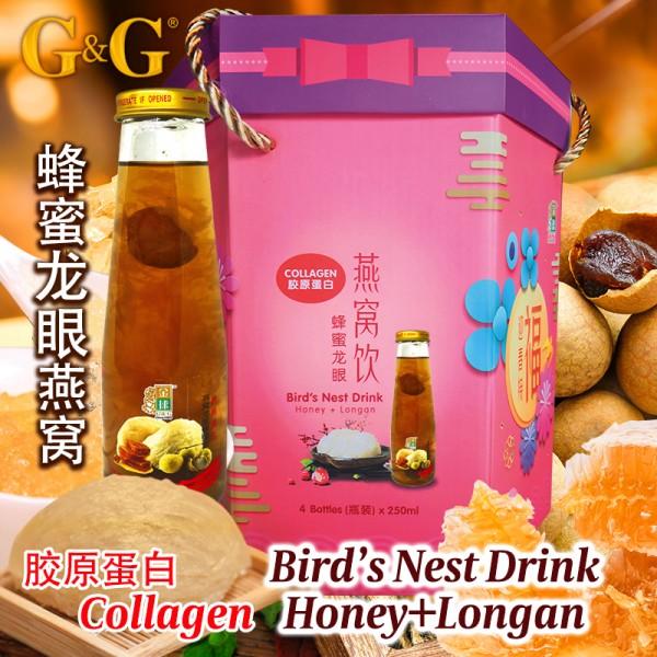 Birds Nest Drinks Gift Pack