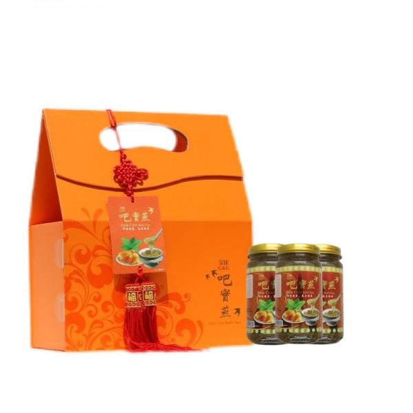 G&G Premium Pasir Cave Bird's Nest  Gift Bag