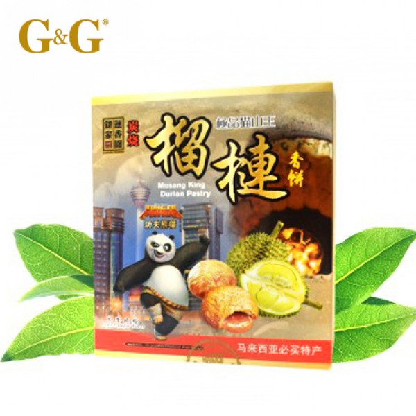 G&G Musang King Durian Pastry - Charcoal