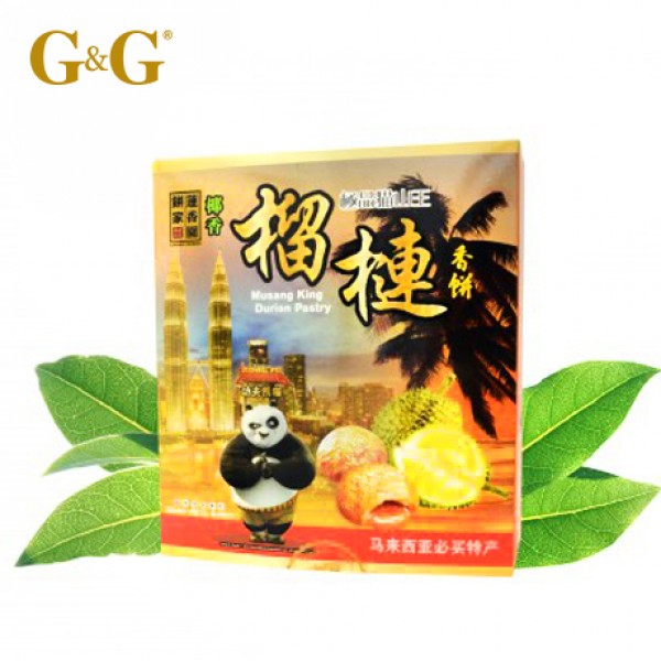 G&G Musang King Durian Pastry - Coconut