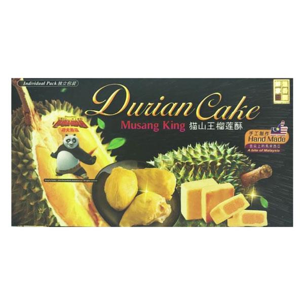 G&G Musang King Durian Cake