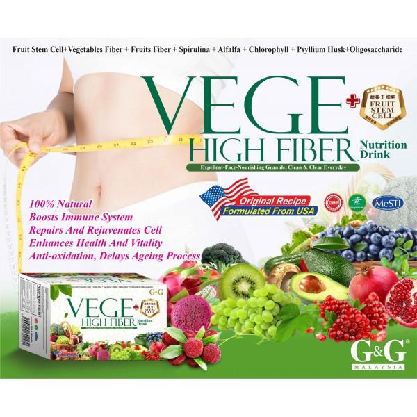 G&G Vege High Fiber