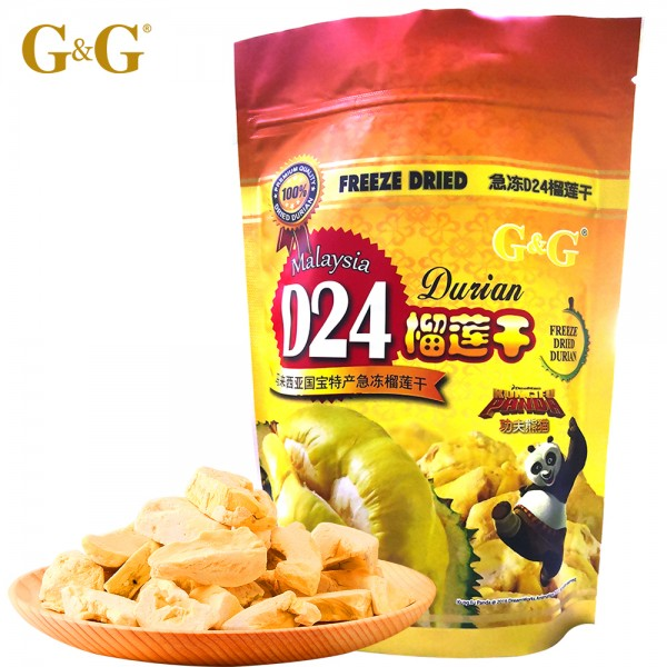 G&G D24 Durian Freeze Dried