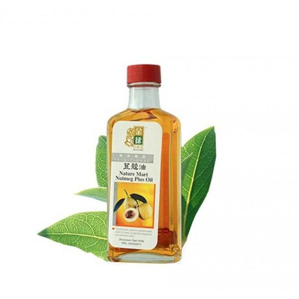 G&G Nutmeg Plus Medicated Oil