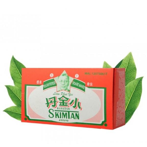 Liow Phui Yee Skimtan 0.5g