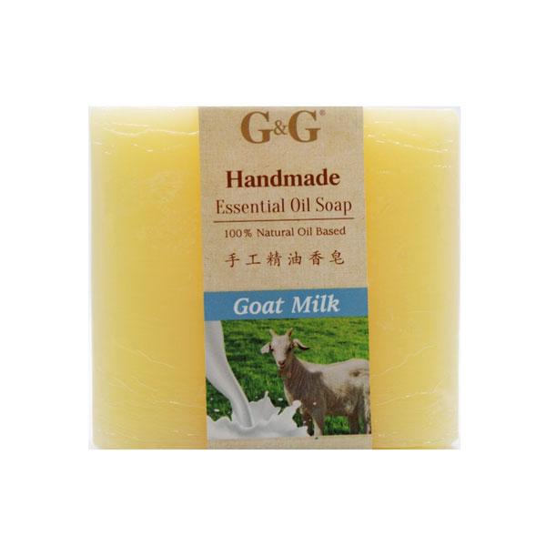 G&G Handmade Essential Oil Soap - Goat Milk