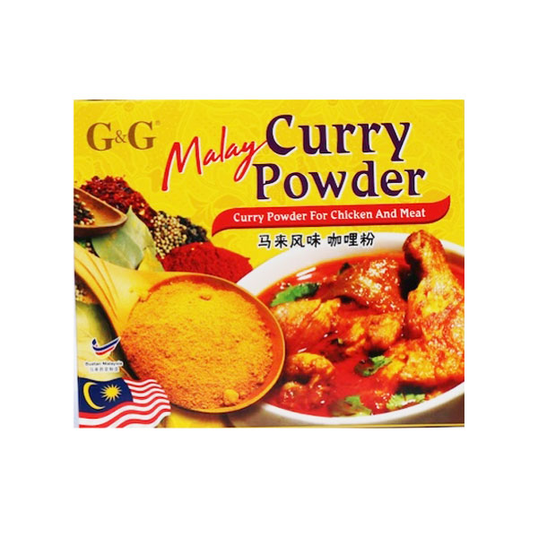 G&G Malay Curry Powder (Meat)
