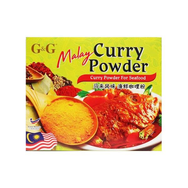 G&G Malay Curry Powder (Seafood)