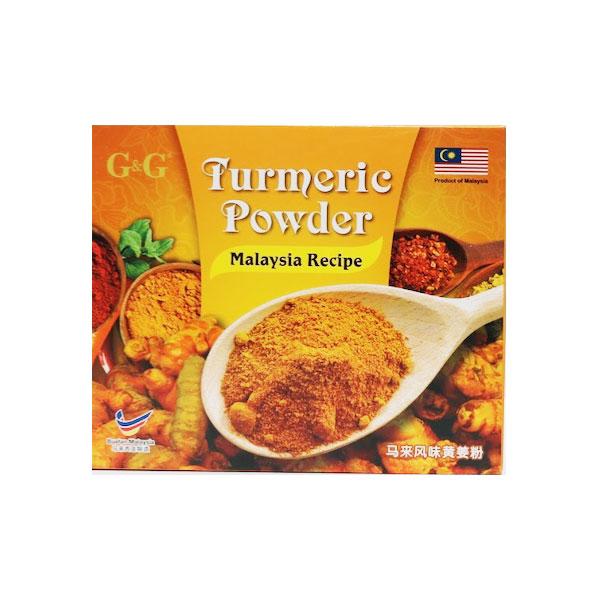 G&G Turmeric Powder
